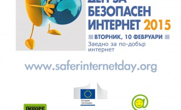 safer_internet_day_poster2